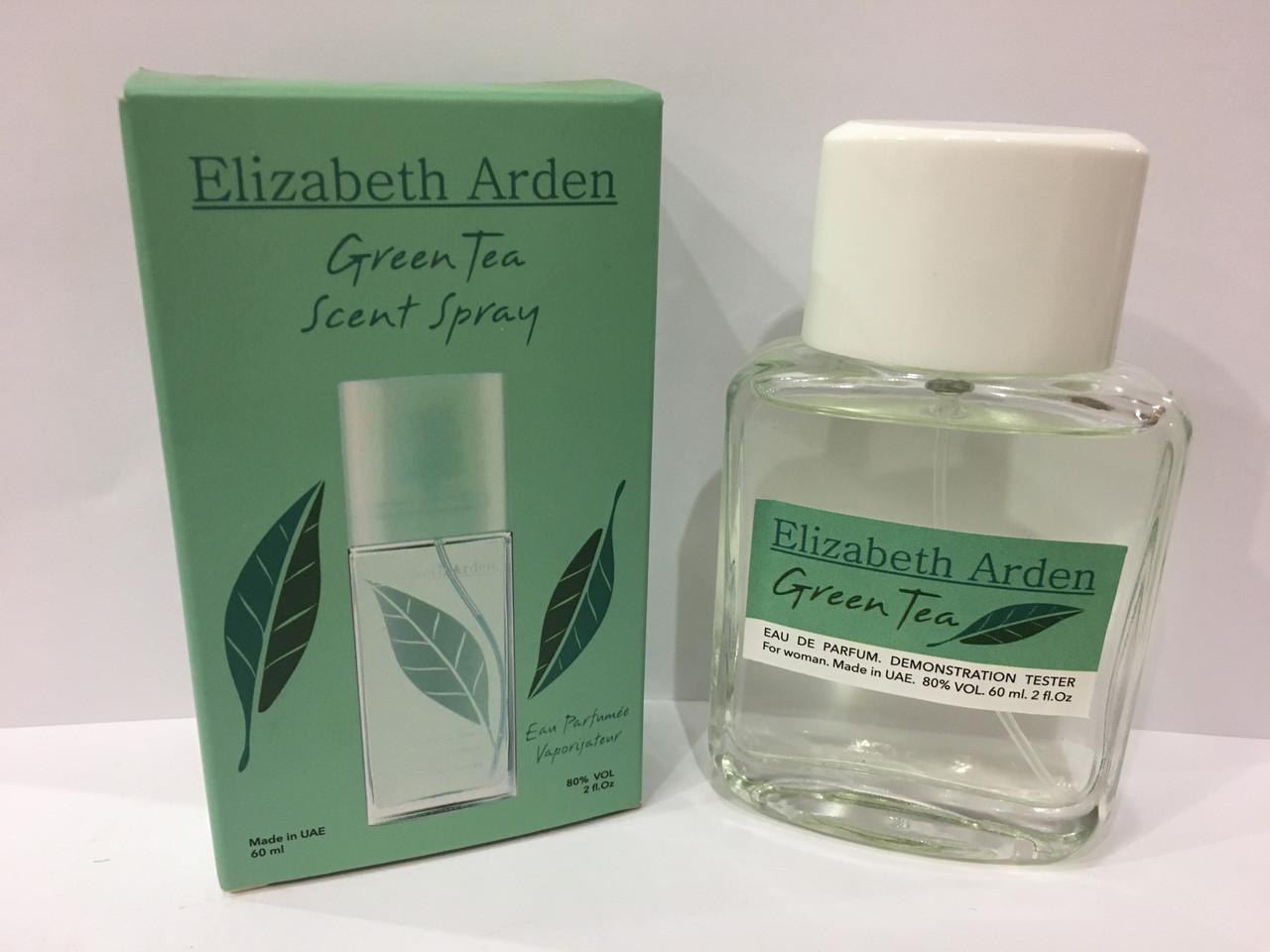 Жіночі парфуми міні тестер Elizabeth Arden Green Tea DutyFree 60 мл (Елізабет Арден Зелений чай)