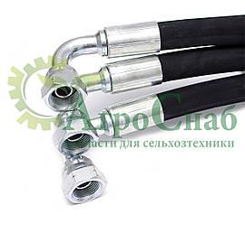 Рукава высокого давления S-24 (М20х1,5) длина 1,3 м. угол 90°