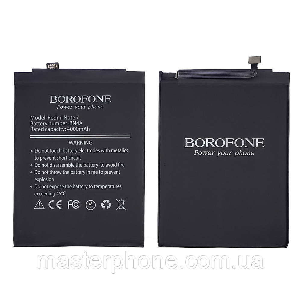 Акумуляторна батарея Borofone BN4A для Xiaomi Redmi Note 7