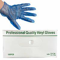 Одноразовые голубые опудренные виниловые перчатки Professional Quality Vinil Gloves, 100шт./уп. (Размер - L)
