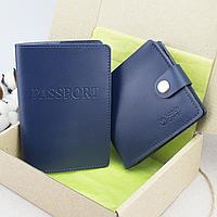 Подарочный мужской набор №56: обложка на паспорт + портмоне HC0042 (синий)
