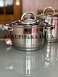 Набор кастрюль из нержавеющей стали German Family GF-2026 Кастрюли с крышками для дома и кухни, фото 3