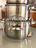 Набор кастрюль из нержавеющей стали German Family GF-2026 Кастрюли с крышками для дома и кухни, фото 5