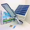Ліхтар вуличний на стовп з пультом Solar Street Light Premium P-420