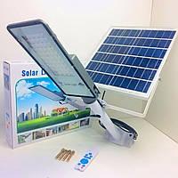 Ліхтар вуличний на стовп з пультом Solar Street Light Premium P-420, фото 1