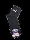 Шкарпетки чоловічі бавовна + стрейч Україна р.29 середня посадка. Колір чорний, сірий, синій. Від 10 пар по 7,50грн, фото 2