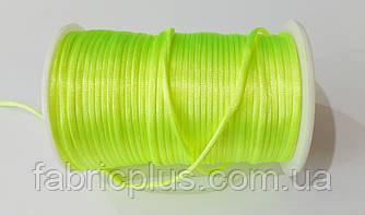 Шнур атласный корсетный 2,5 мм желтый неон