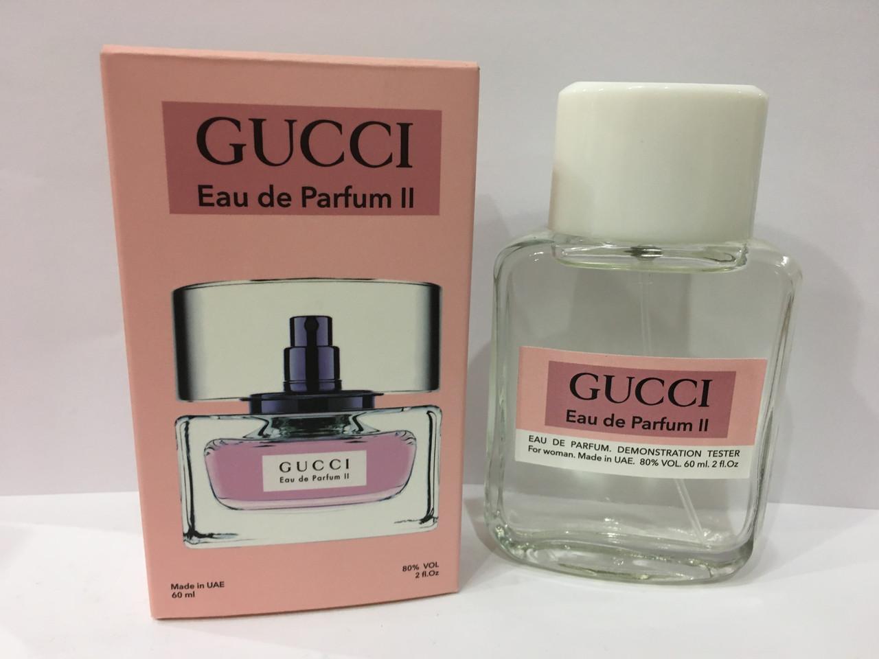 Жіночі парфуми міні тестер Gucci Parfum 2 DutyFree 60 мл (Гуччі Парфум 2)