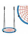 Качеля гнездо для дачи сада террасы подвесная регулируемая Springos 120 см Нейлон Голубой (NS007), фото 2