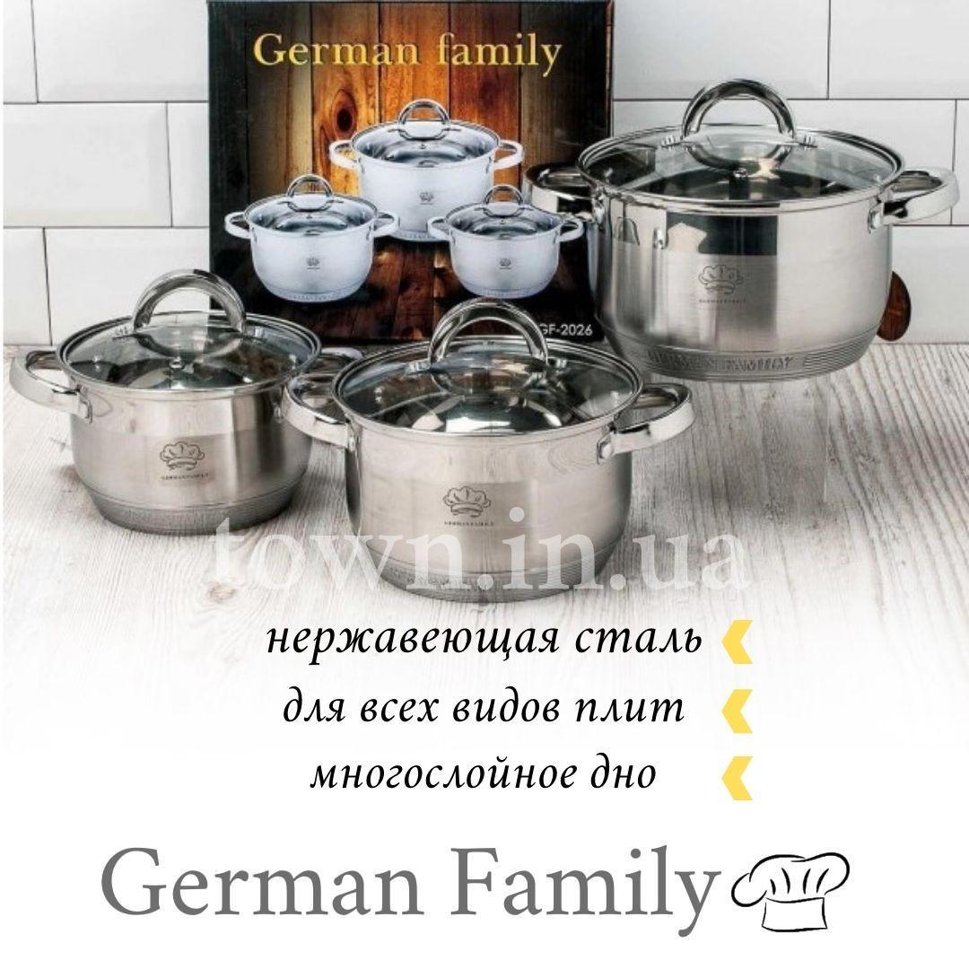 Набор кастрюль из нержавеющей стали German Family GF-2026 Кастрюли с крышками для дома и кухни