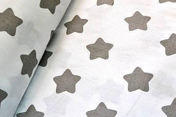 """Отрез ткани Польская хлопковая ткань """"Звезды-пряники серые на белом"""" 200*160см"""
