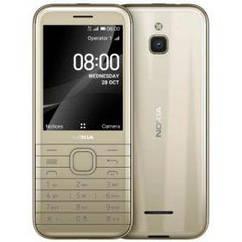 Мобильный телефон Nokia 8000 DS 4G Gold