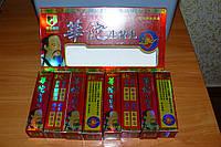 "Препарат для повышения потенции Доктор Хуато ""Hua tuo sheng jing wan""(32пилюли в упаковке)."