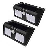 Вуличний LED ліхтарик на сонячній батареї з датчиком руху Premium P-818 комплект - 2 шт, фото 1