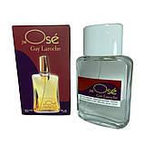 Жіночі парфуми міні тестер Guy Laroche J'ai Ose DutyFree 60 мл (Гай Лярош Осе), фото 3