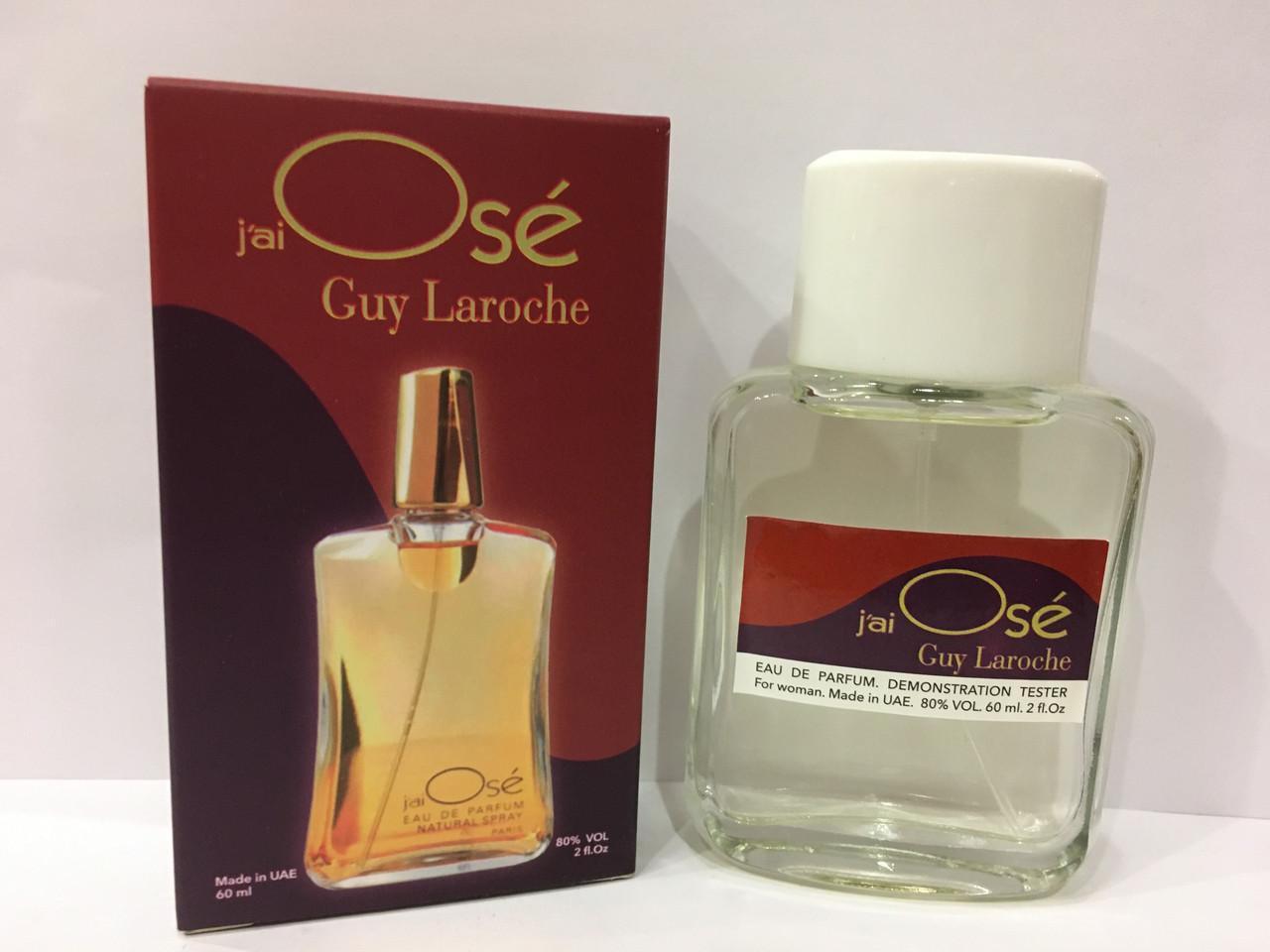 Жіночі парфуми міні тестер Guy Laroche J'ai Ose DutyFree 60 мл (Гай Лярош Осе)