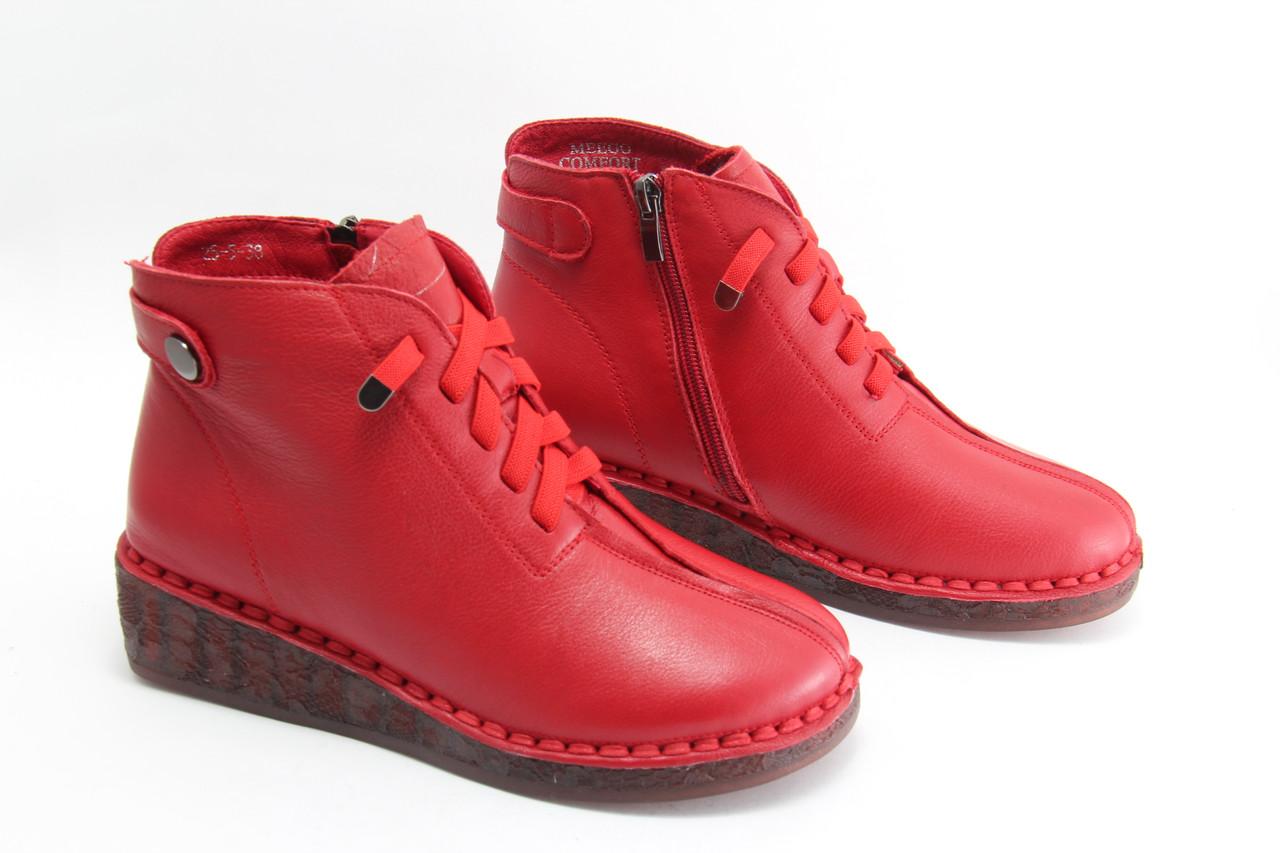 Красные кожаные осенние ботинки MeegoComfort  25-5-bright-red