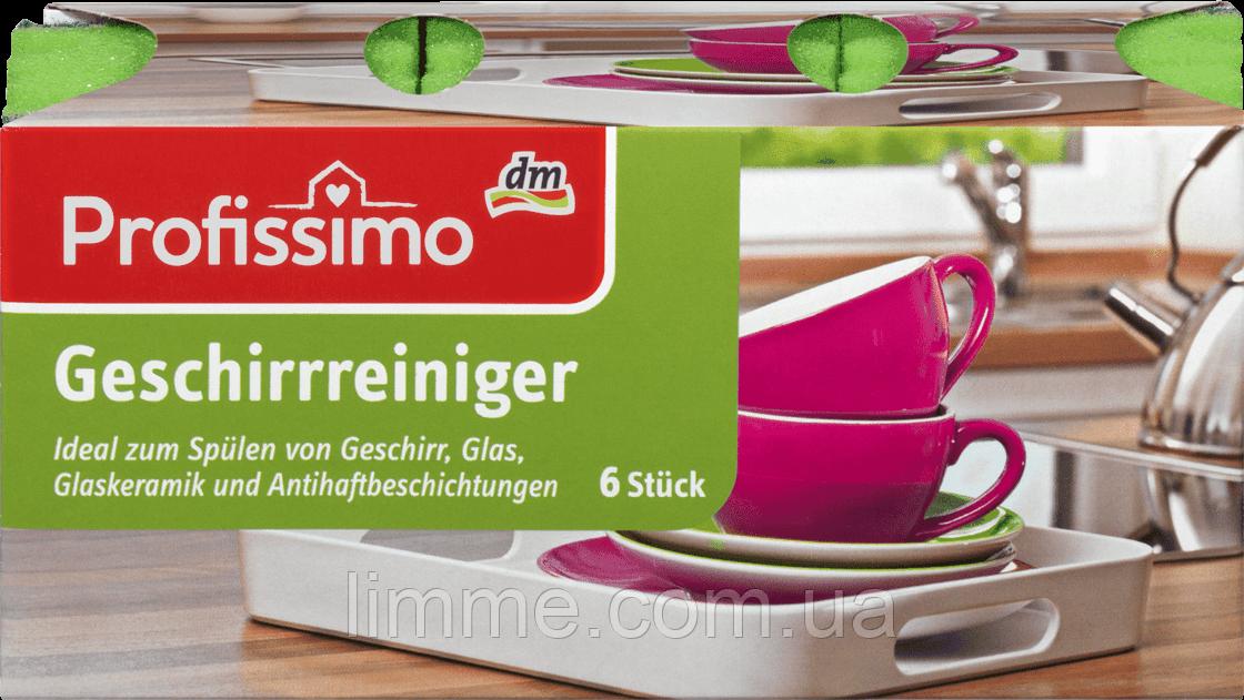 Губки для миття посуду DM Profissimo Geschirrreiniger 1 упаковка / 6 шт