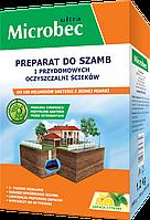Препарат для септиків, вигрібних ям та дворових туалетів Bros Microbec Ultra 40 доз / 1 кг (Лимон)