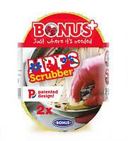Пластиковий (антицарап) скрубер двосторонній Bonus+ MPPS Scrubber 1 упак / 2 шт