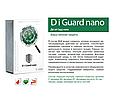 DiGuard nano - детоксикация организма, восстановление печени, повышение иммунитета, фото 9