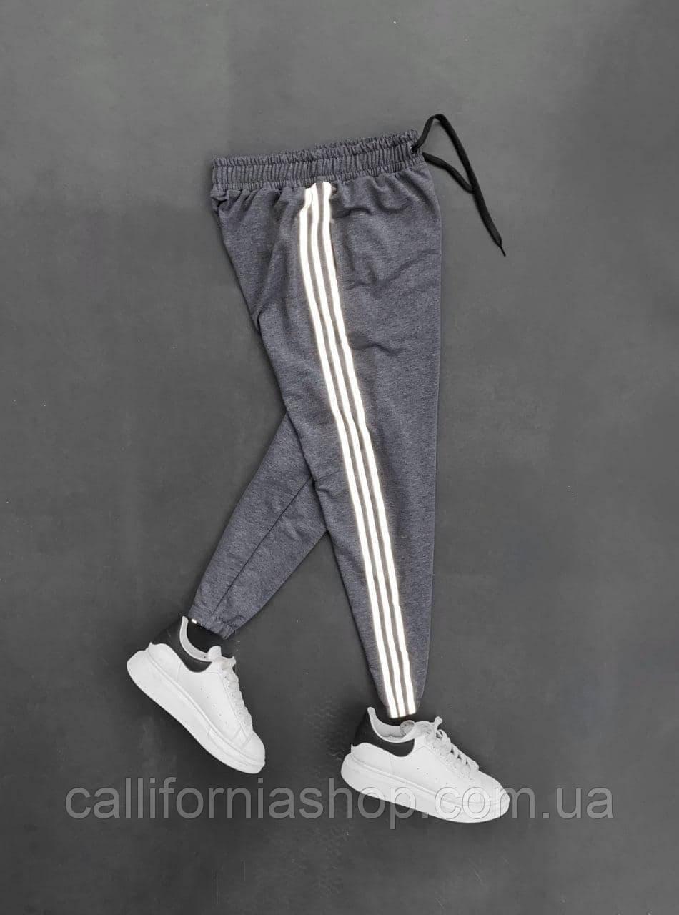 Штани чоловічі спортивні темно-сірі з рефлективними лампасами