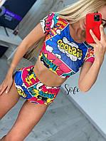Шикарний фітнес костюм шорти і топ Комикс, фото 1