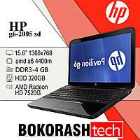 """Ноутбук HP g6-2005 sd / 15.6"""" / AMD A6-4400M / DDR3 4GB / HDD 320GB / AMD Radeon HD 7520G (к.0300008204), фото 1"""