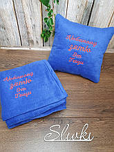"""Подарунковий набір для чоловіка: подушка + плед """"Улюбленому зятеві від Тещі"""" колір на вибір"""