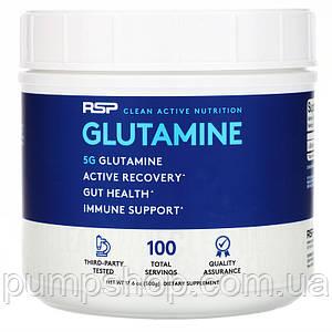 Глютамін RSP Nutrition Glutamine 500 г (уцінка)