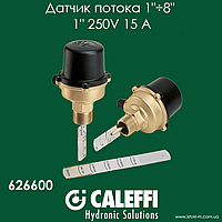 """Датчик потока от 1"""" до 8"""" 250V 15 A Caleffi 626600, фото 1"""
