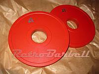 Блины диски для штанги по 4 кг новые на гриф 50 мм