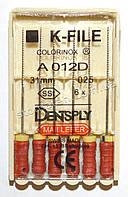 K-File 31мм, уп.6шт, №025, Dentsply Maillefer