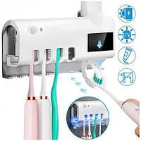 Диспенсер для зубных щеток Toothbrush sterilizer W-020 (органайзер для щеток и пасты, держатель для щеток)
