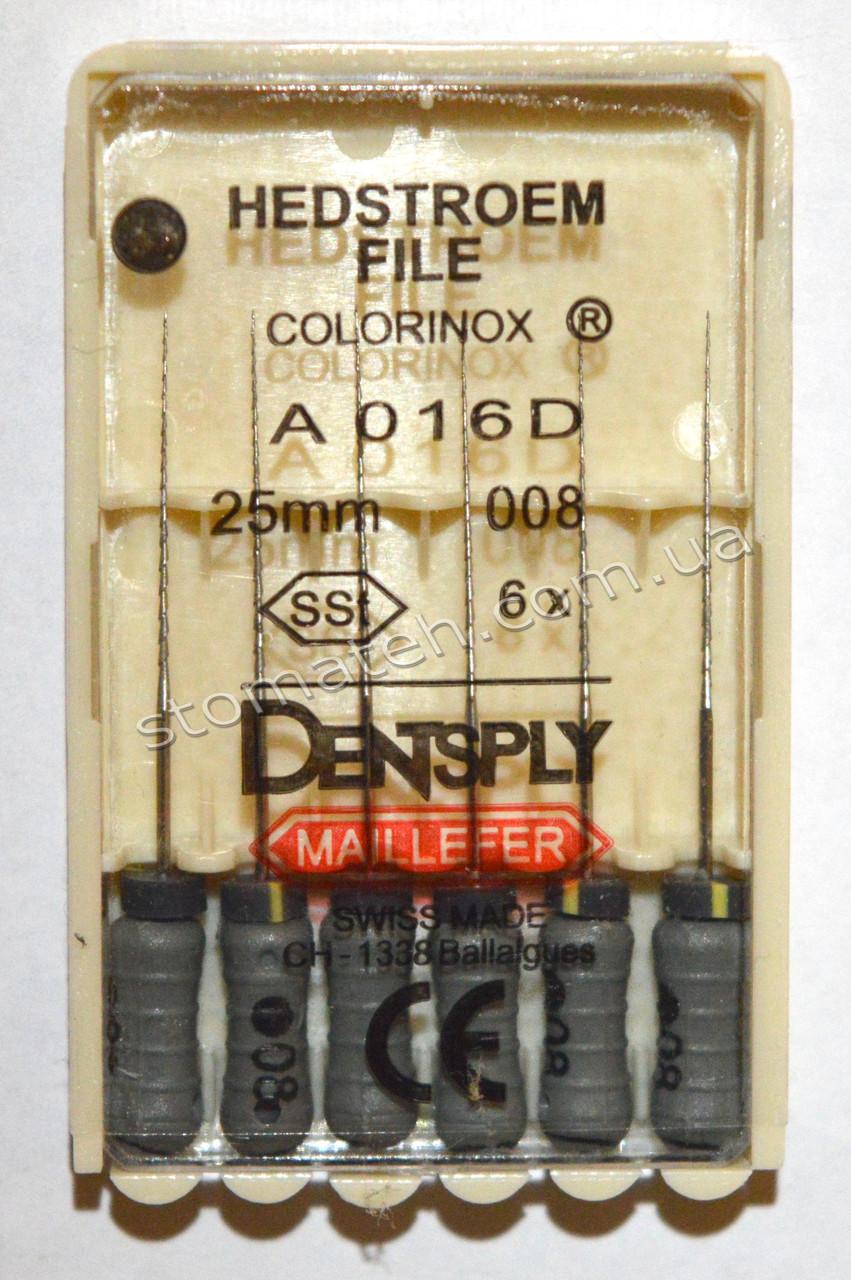 H-File 25мм, уп.6шт, №008, Dentsply Maillefer