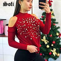 Вязанный свитер с открытыми плечами и жемчугом