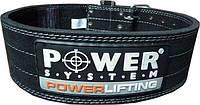 Пояс для пауэр-лифтинга POWER LIFTING PS-3800 черный (Power system)