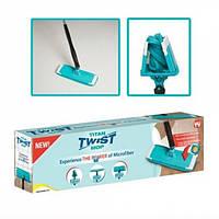 Швабра лентяйка для быстрой уборки с вращением и самоотжимом, Универсальная швабра моп твист Titan Twist Mop