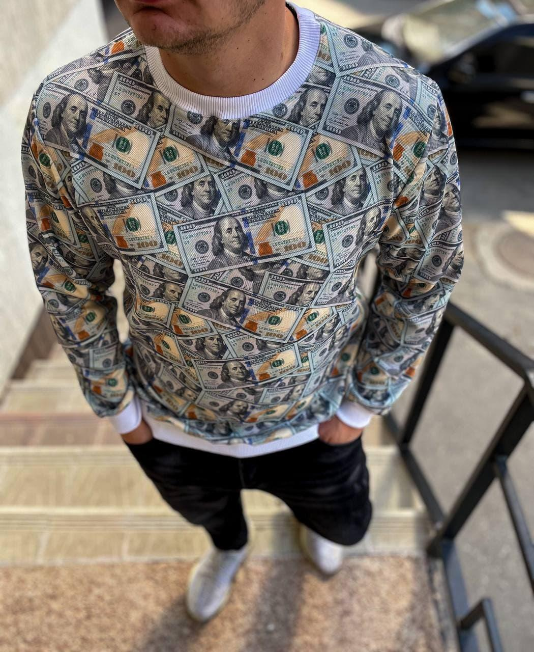 Мужской свитшот молодежный с принтом Доллары