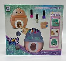 Детский маникюрный набор Nail Beauty / Kids Manicure Set / ART-0404 (48шт)