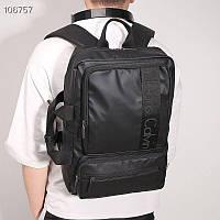 Рюкзак унісекс модний чорного кольору. Рюкзак стильний чорний.
