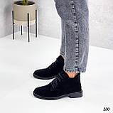 Жіночі черевики ДЕМІ чорні на шнурівці натуральна замша весна/осінь, фото 5