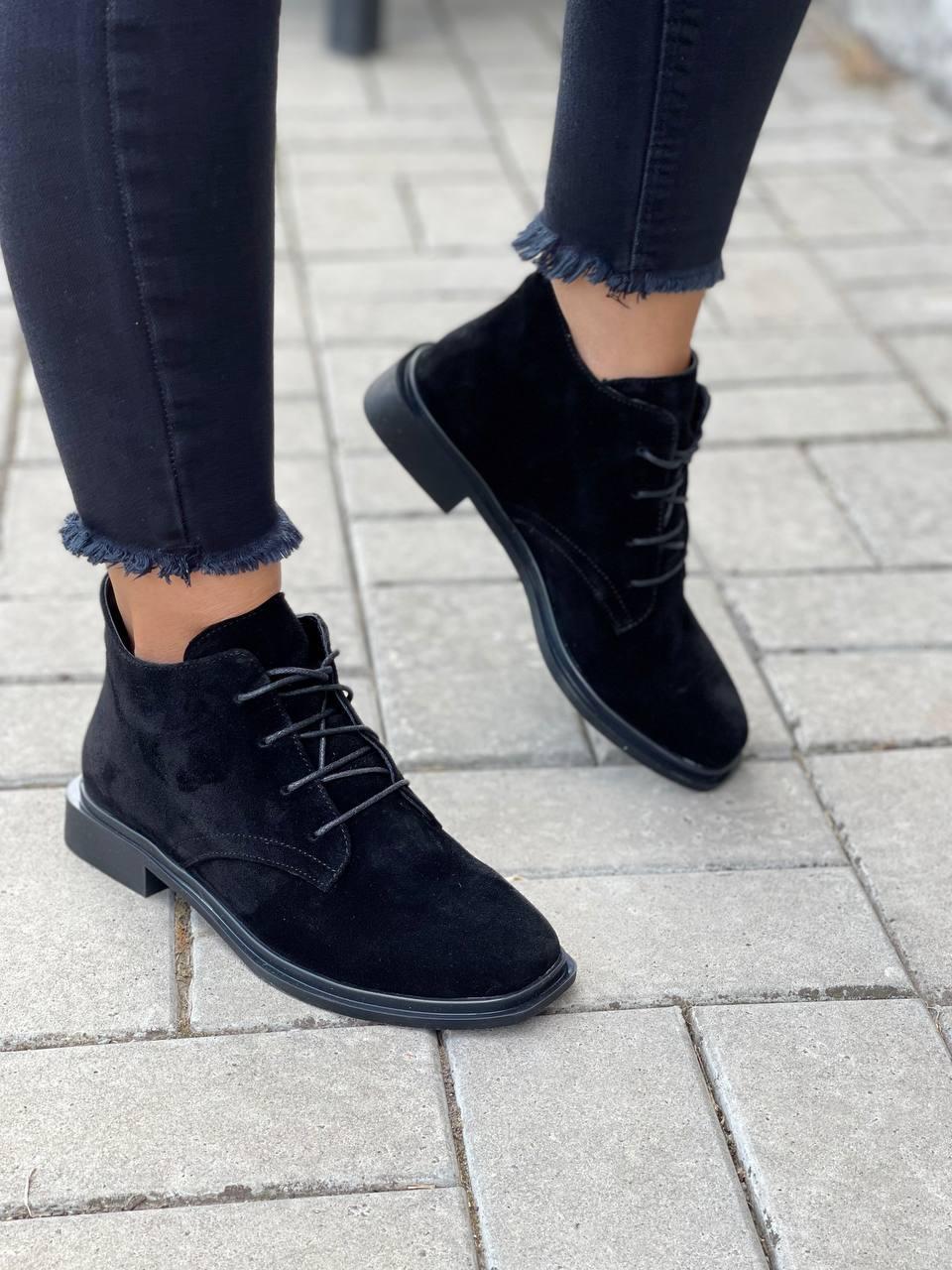 Жіночі черевики ДЕМІ чорні на шнурівці натуральна замша весна/осінь