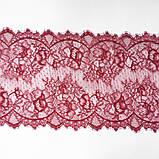 Ажурне французьке мереживо шантильї (з віями) малинового кольору шириною 23 см, довжина купона 2,5 м., фото 3