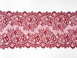 Ажурне французьке мереживо шантильї (з віями) малинового кольору шириною 23 см, довжина купона 2,5 м., фото 7