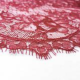 Ажурне французьке мереживо шантильї (з віями) малинового кольору шириною 23 см, довжина купона 2,5 м., фото 5