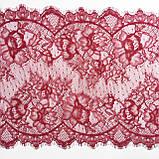 Ажурне французьке мереживо шантильї (з віями) малинового кольору шириною 23 см, довжина купона 2,5 м., фото 6