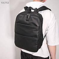 Рюкзак унісекс стильний чорний. Рюкзак модний чорного кольору.