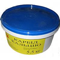 Карбід кальцію K-SLOVAK (5.5 кг)