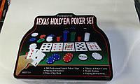 Покерный набор в алюминиевой коробке (2 колоды карт + 200 фишек,сукно)(25х20,5х10 см)